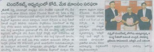 Andhra Jyothi_20012017_TenderCuts Launch